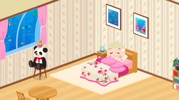 Room_2013_08_18_04_50_57