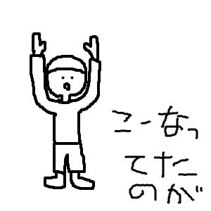 Cocolog_oekaki_2011_05_19_07_35