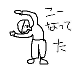 Cocolog_oekaki_2011_05_19_07_38
