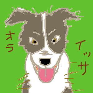 Cocolog_oekaki_2013_05_13_22_32