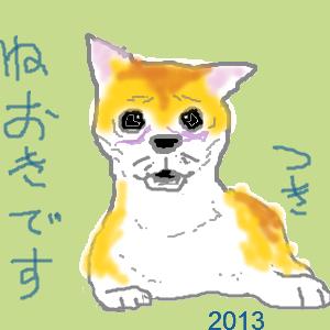 Cocolog_oekaki_2013_08_15_12_10