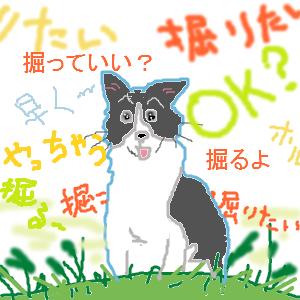 Cocolog_oekaki_2013_10_03_08_31